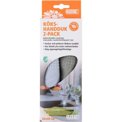 Kitchentowel 2-pack packshot SE – Smart MicrofiberE